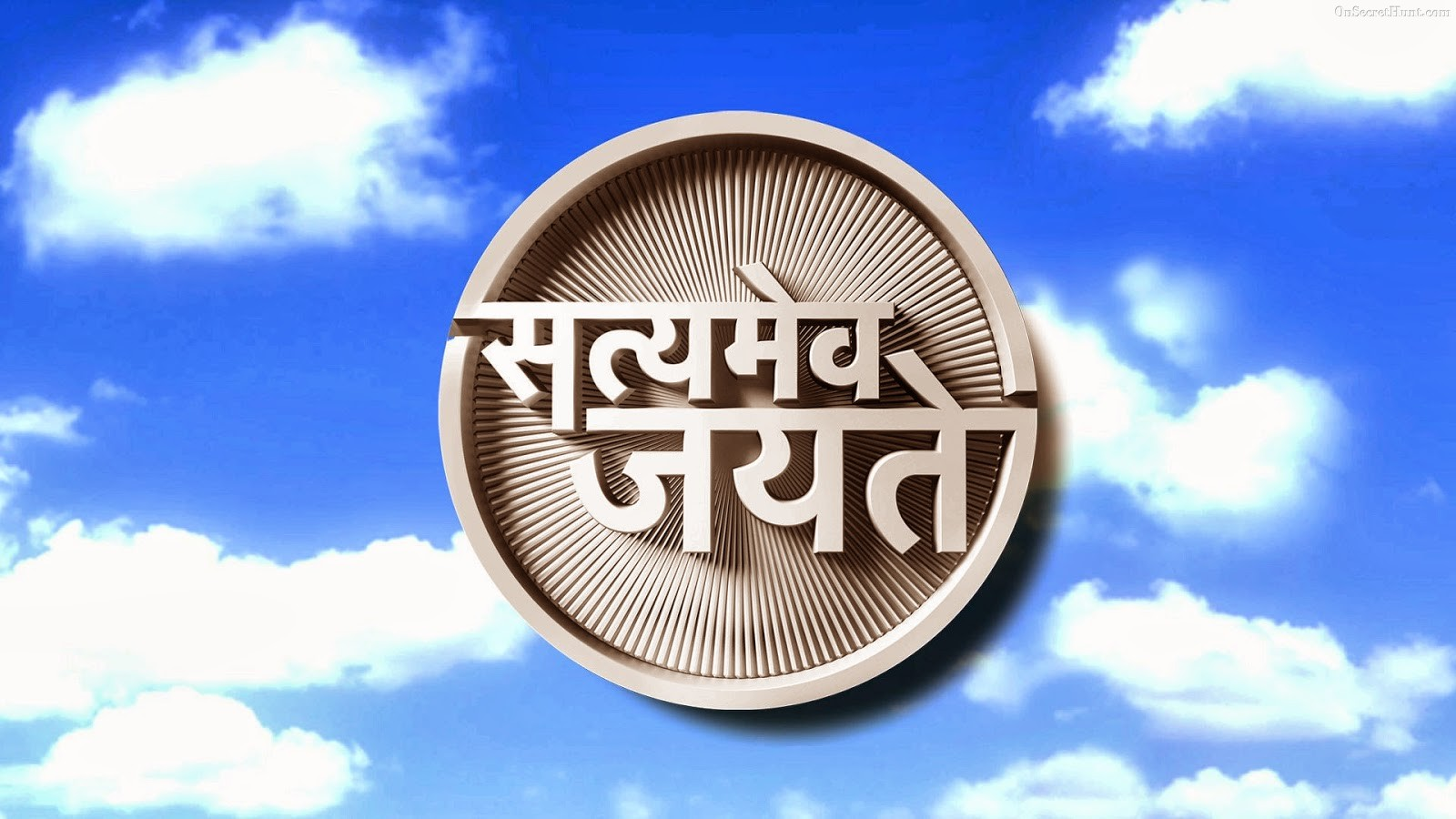 satyamev jayate Satyamev jayate latest news and updates, special reports, videos & photos of satyamev jayate on india tv articles on satyamev jayate, complete coverage on satyamev jayate.