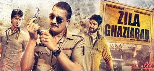Ye Hai Zilla Ghaziabad Official Video Song