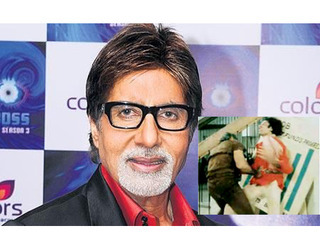 Amitabh Bachchan: Aug 2,the day I lived Again