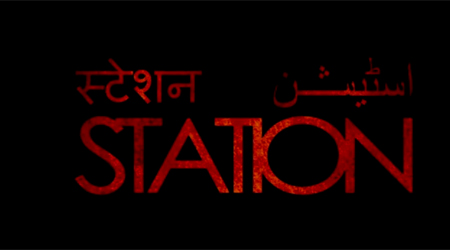 Indie film 'Station' to release March 28