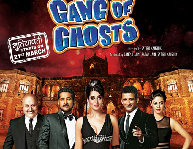 'Gang of Ghosts' gets over two million hits