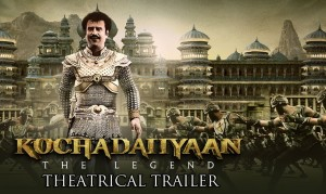 Kochadaiiyaan - The Legend - Official Trailer