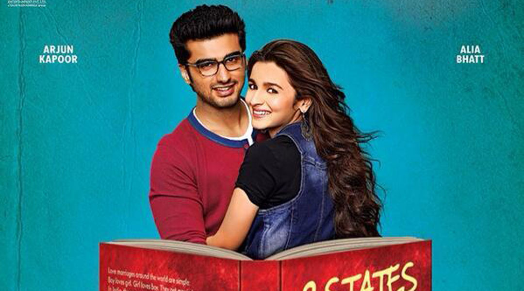 New poster of '2 States'