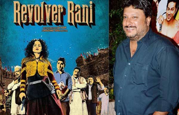 Tigmanshu Dhulia: 'Revolver Rani' is B grade entertainment