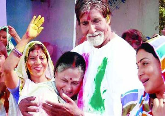 The Bachchan's to team up for Leader
