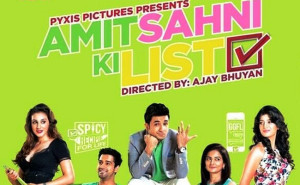 Video | Amit Sahni Ki List  |  Official Trailer