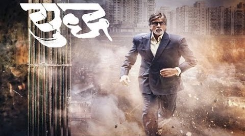 Amitabh Bachchan 'disappointed' with no 'grand' 'Yudh' poster launch