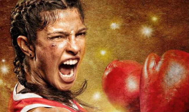 First Look -  Priyanka Chopra in 'Mary Kom'