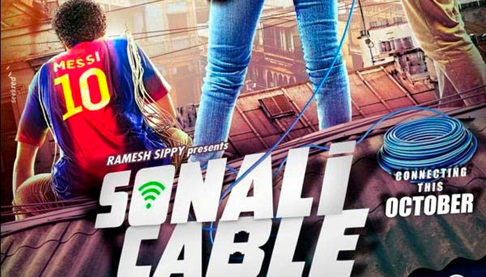 'Sonali Cable' focuses on corporate world: Director