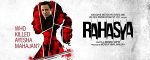 'Rahasya' Movie Review