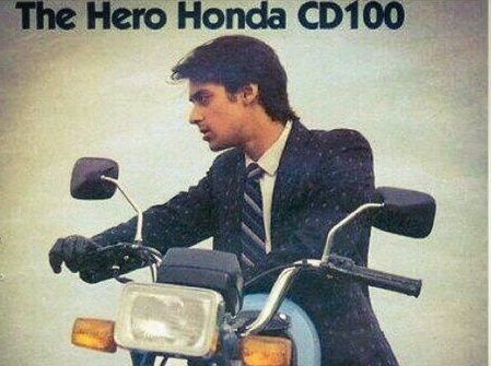 Watch: The Khans of Bollywood in vintage ads