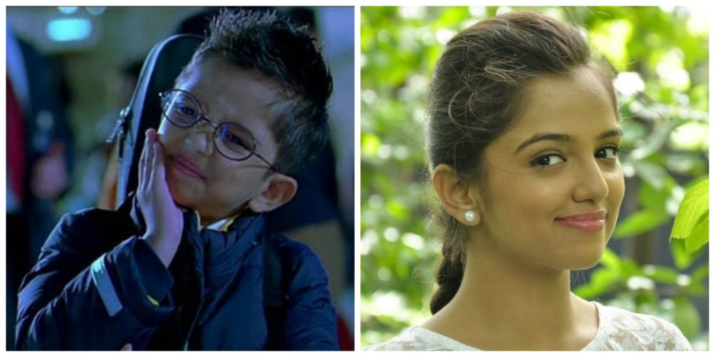 Ahsaas Channa then and now