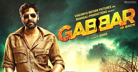 'Gabbar Is Back' collects 24.4cr in two days