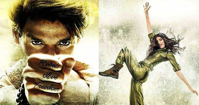 Revealed: Athiya Shetty's first look from 'Hero'