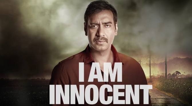 Watch: The much awaited motion poster of Drishyam