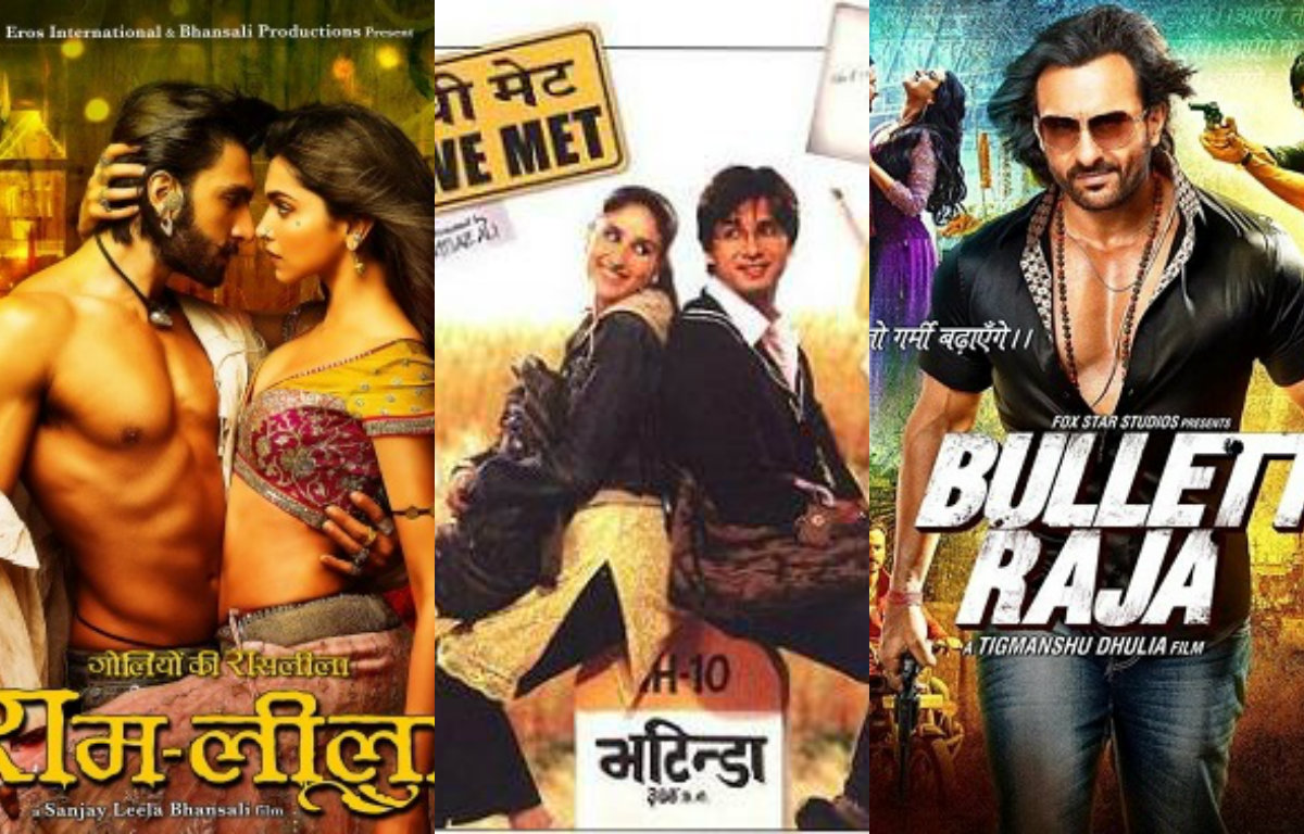 Bollywood movies which had a different title before release