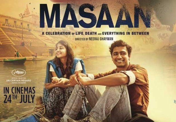'Masaan' Movie Review - Bollywood Bubble