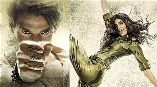 Check out First look of Sooraj Pancholi & Athiya Shetty in Hero