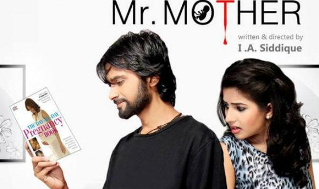 'I Am Mr. Mother' release date postponed