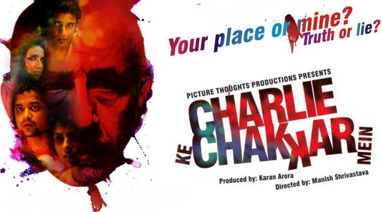 Naseeruddin Shah's name helped 'Charlie Ke Chakkar Mein': Amit Sial