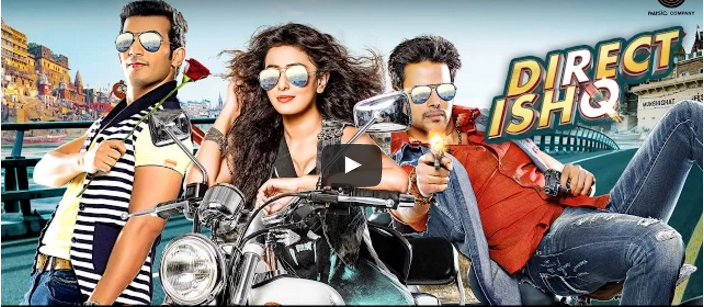 Check out: The theatrical trailer of 'Direct Ishq' featuring Rajneesh Duggal and Nidhi Subbaiah