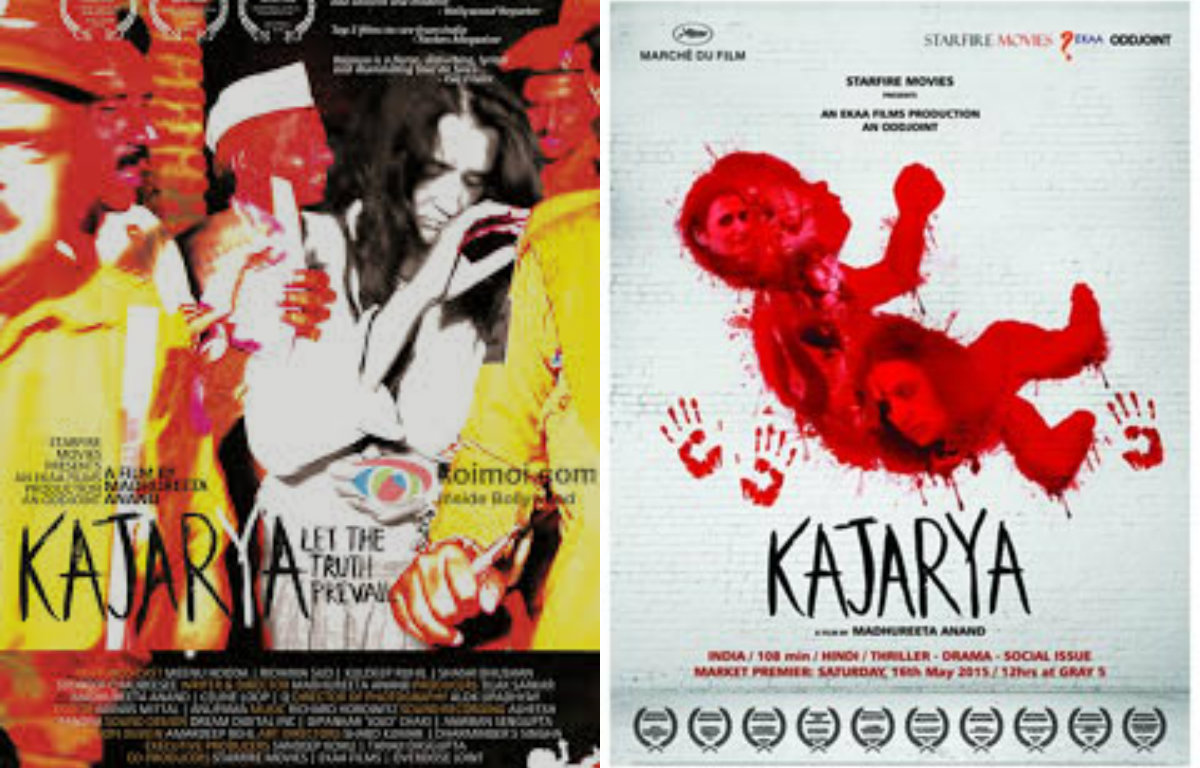 'Kajarya' Movie Review - Bollywood Bubble