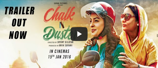 Watch - Trailer of Chalk N Duster | Juhi Chawla, Shabana Azmi