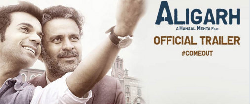 Check out: The impactful trailer of 'Aligarh' featuring Manoj Bajpayee and Rajkummar Rao