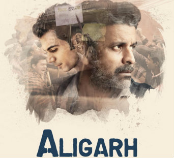 Check out: Official poster of Manoj Bajpayee and Rajkummar Rao starrer 'Aligarh' is Out!