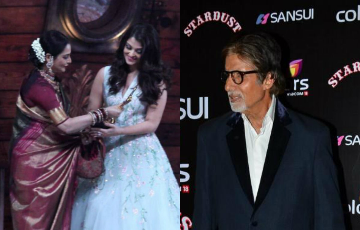 Amitabh Bachchan's reaction on Aishwarya Rai Bachchan calling Rekha 'Maa' is a must watch!