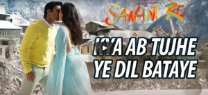 Check Out: 'Kya Ab Tujhe Yeh Dil Bataye,' the freshest track from 'Sanam Re' featuring Pulkit Samrat and Yami Gautam