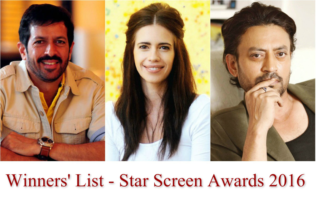 Check Out The List Of Winners Of Star Screen Awards 2016
