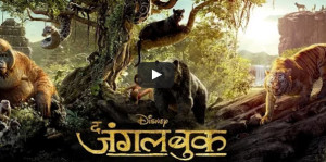 WATCH: The second official Hindi trailer of 'The Jungle Book'