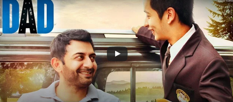 'Dear Dad' Movie Review: Heart-warming and relevant