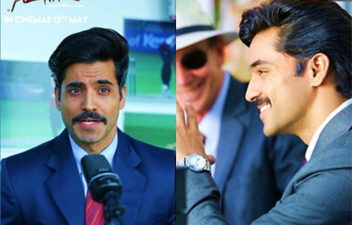 Gautam Gulati: Was difficult to catch cricket commentary part correct in 'Azhar'