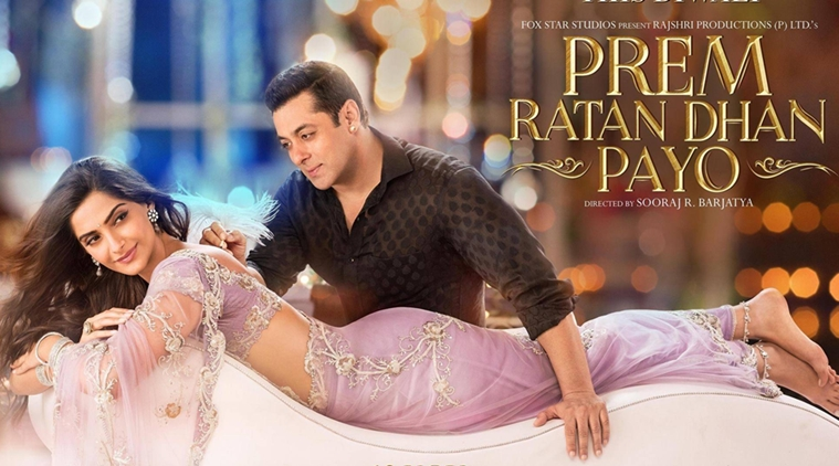 Watch: The best moments from Salman Khan's 'Prem Ratan Dhan Payo'