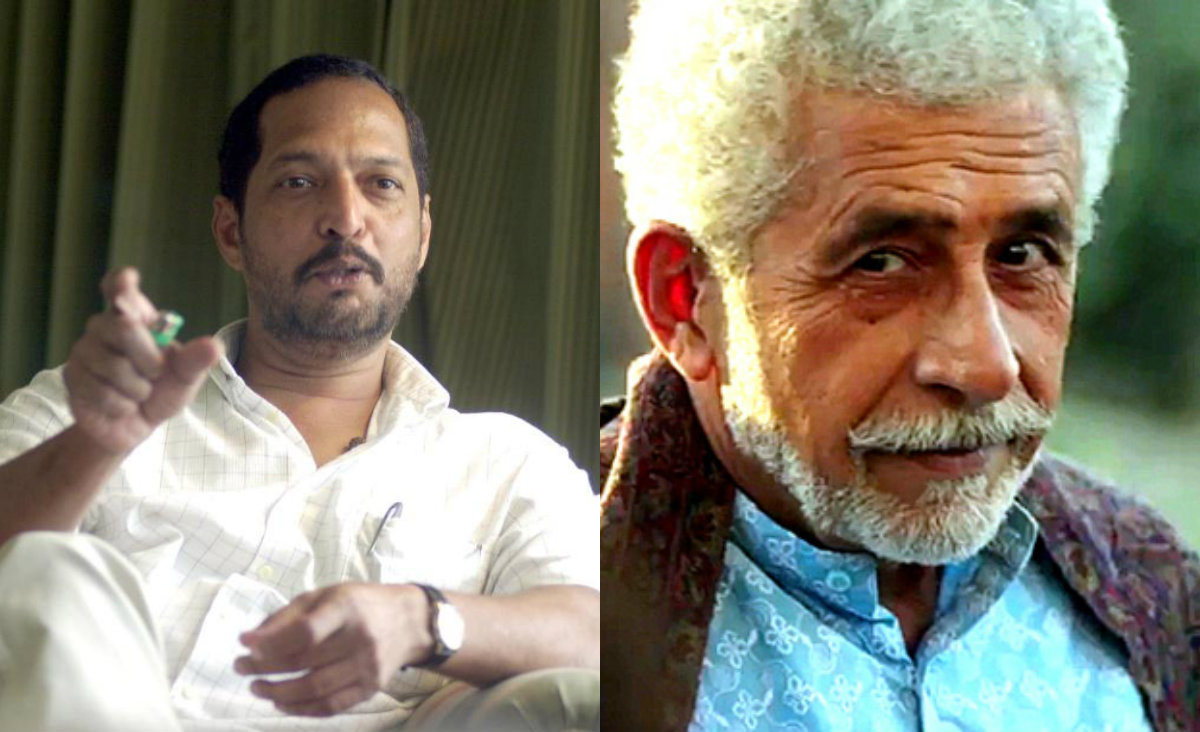 Nana Patekar: I prayed that Naseeruddin Shah should fracture his leg so that I get his roles!