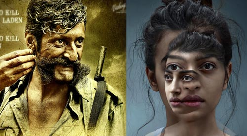 Weekend collection: 'Veerappan' roars while 'Phobia' goes slow at box-office
