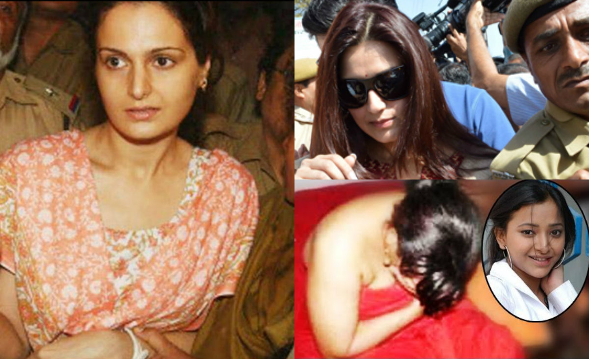 Bollywood actresses who landed up in jail