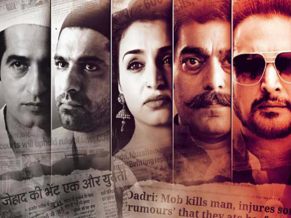 'Shorgul' movie review: Jimmy Sheirgill, Ashutosh Rana are a treat to watch