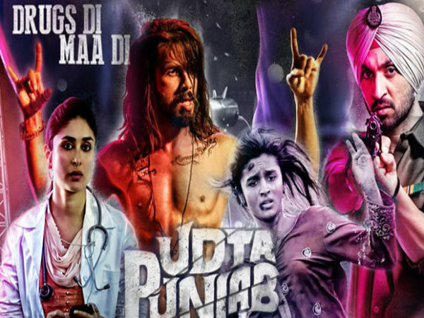 'Udta Punjab' Movie Review: A gripping tale that deserves your time