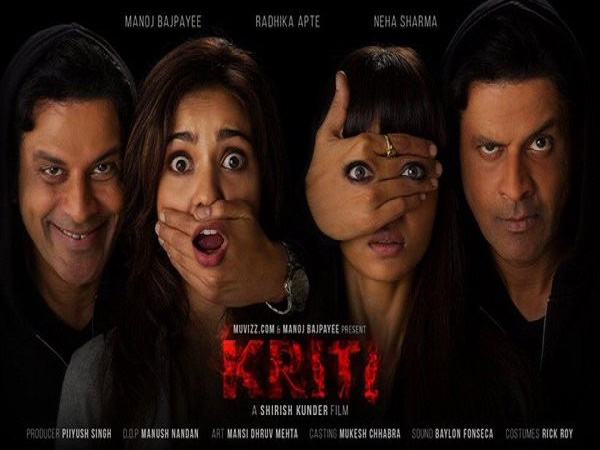 Shirish Kunder's 'Kriti' crosses three million views on YouTube