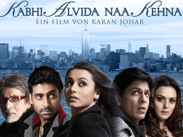 KANK breaks box office record