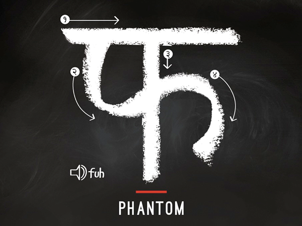 Phantom Films ventures into regional space
