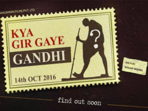 BREAKING: Check out the hard-hitting yet quirky motion poster of 'Gandhigiri'