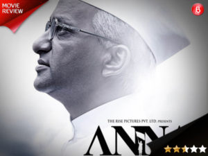 'Anna: Kisan Baburao Hazare' movie review is out