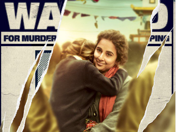 Five reasons why 'Kahaani 2' should feature on your wish-list this weekend