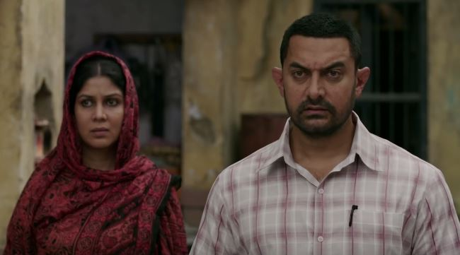 Highest 3rd day box office collection in India