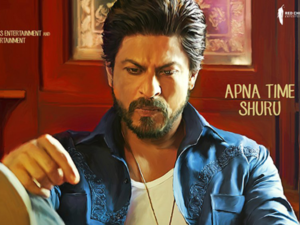 Wow! Shah Rukh Khan finally discloses his parents' pictures in his 'Raees' locket