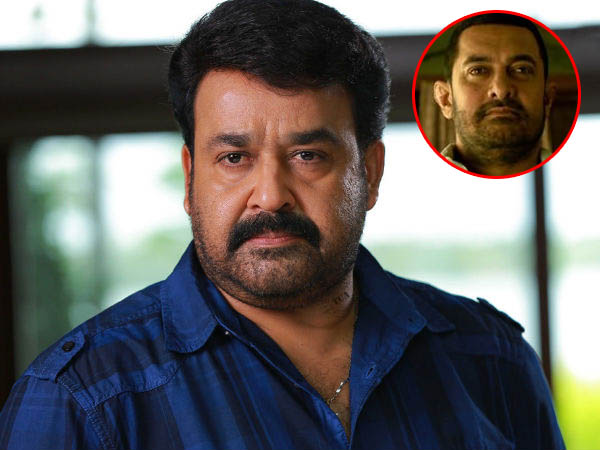 Did you know South star Mohanlal was in the race to essay Aamir Khan's role in 'Dangal'?